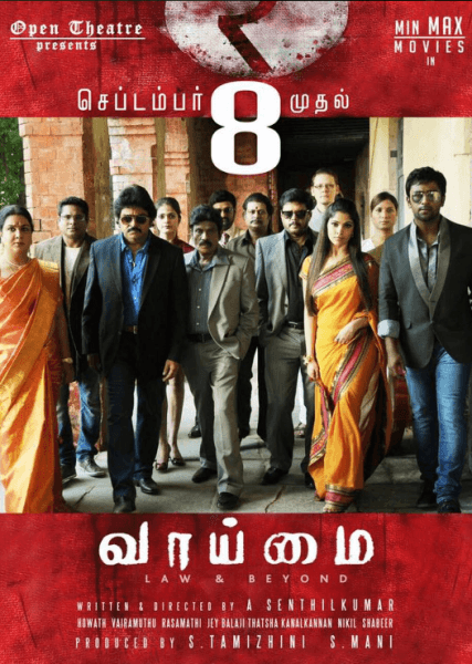Vaaimai Movie Review Tamil Movie Review