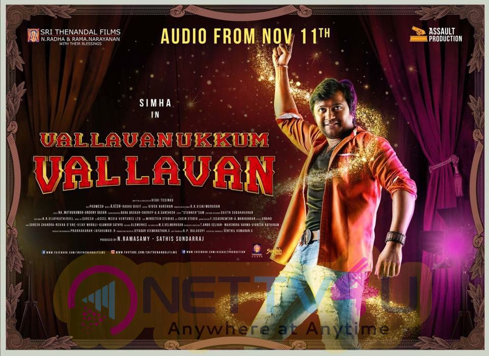 Vallavanukkum Vallavan Movie Audio Launch Release Date Posters