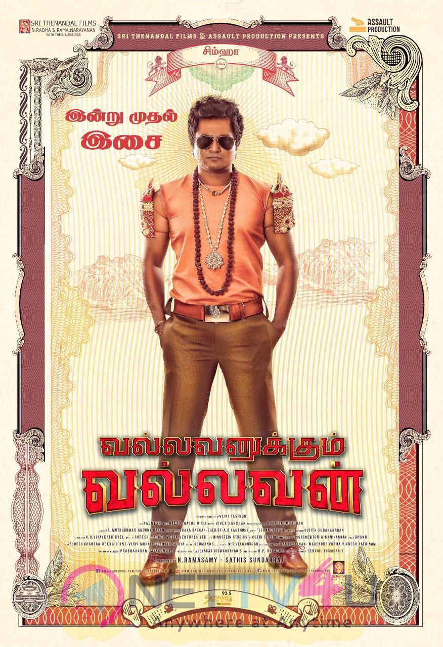 Vallavanukkum Vallavan Movie Today Audio Launch Posters