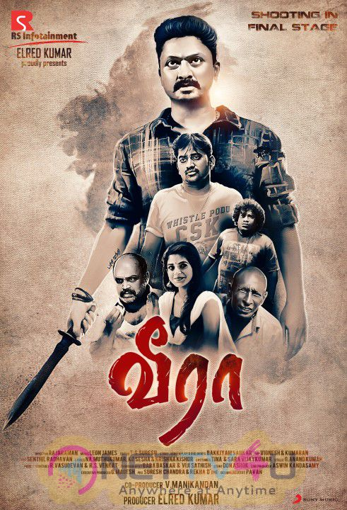 Veera Tamil Upcoming Tamil Movie Poster