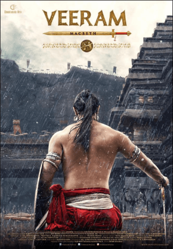 Veeram Movie Review Hindi Movie Review