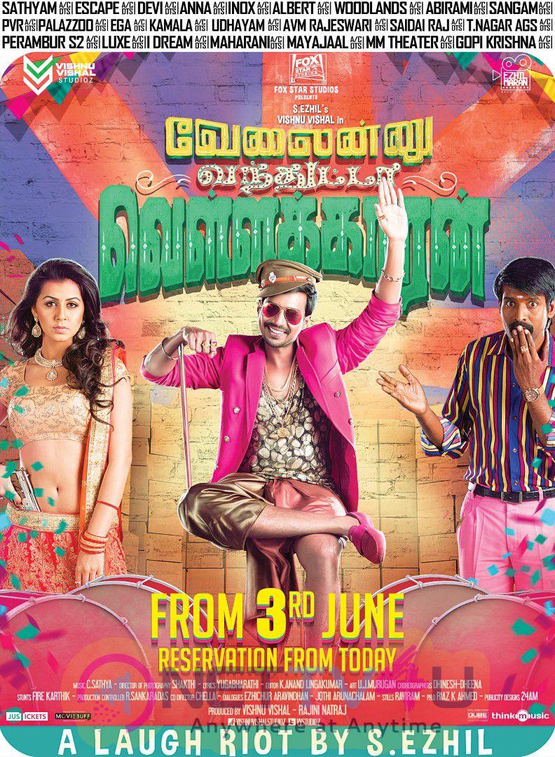 Velainu Vandhutta Vellaikaaran Tamil Movie From June 3rd Release Posters