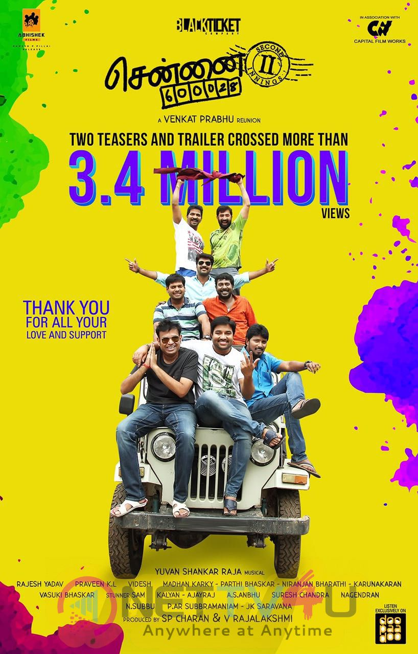 Venkat Prabhu Team Hat Trick Century For Chennai 28 II Movie Teaser
