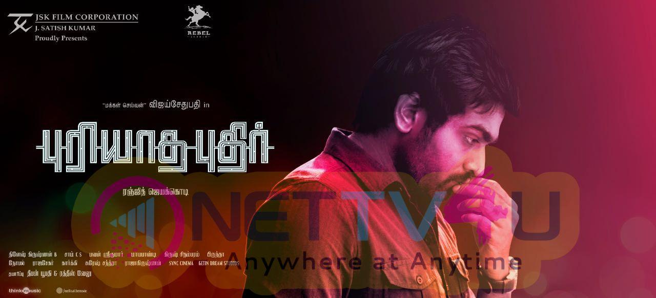 Vijay Sethupathi New Movie Puriyatha Puthir HD Images
