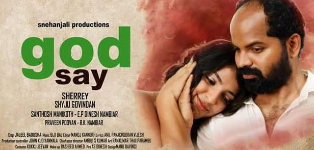 Vinay Forrt's God Say Shooting Wrapped Up!