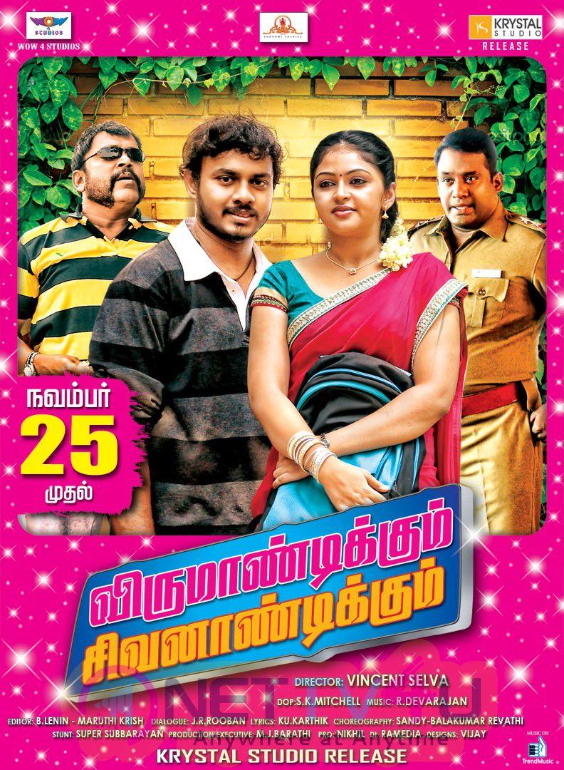 Virumandikkum Sivanandikkum Movie Release On 25th November Posters