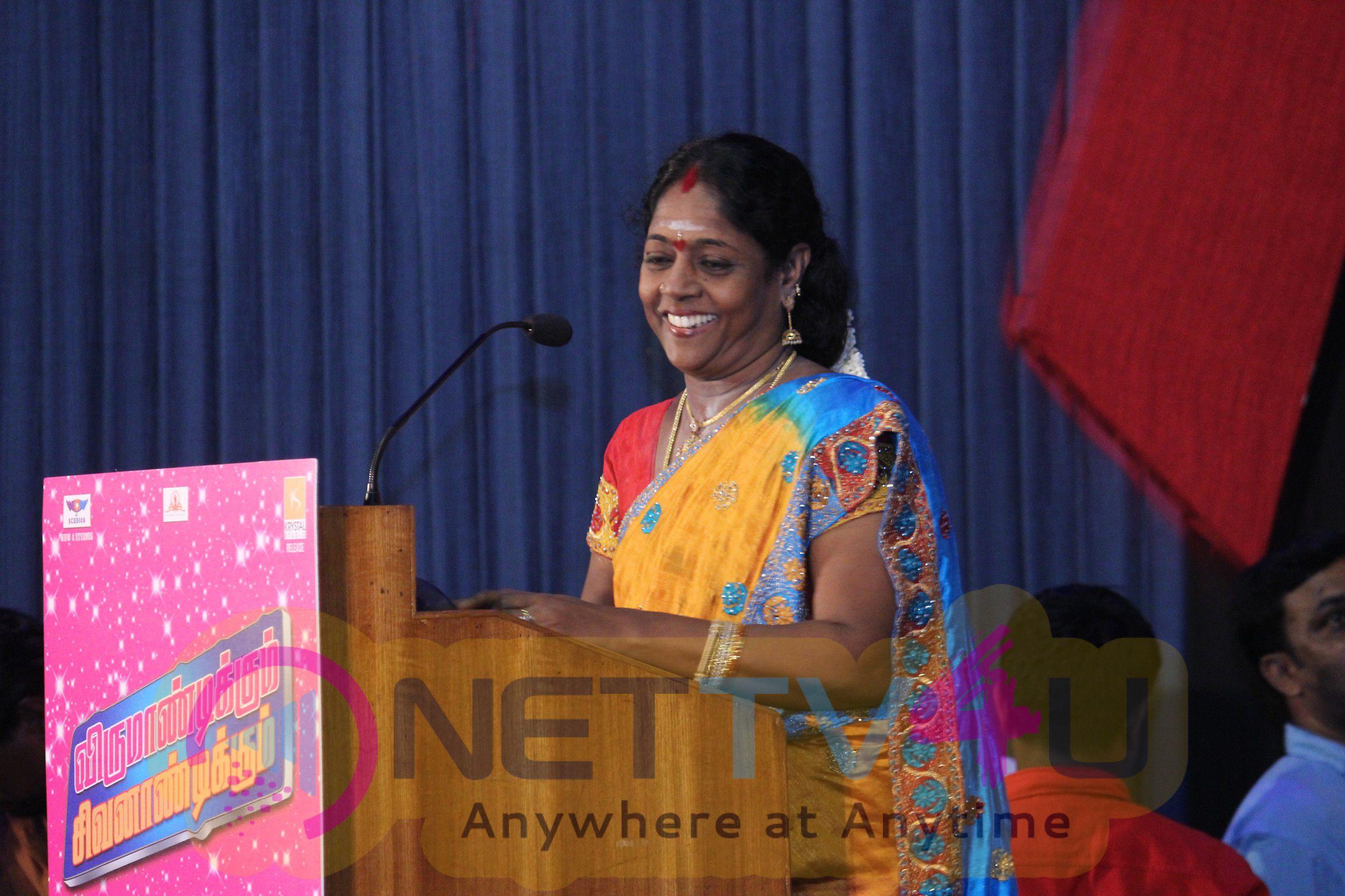 Virumandikum Sivanandikum Movie Press Meet Stills