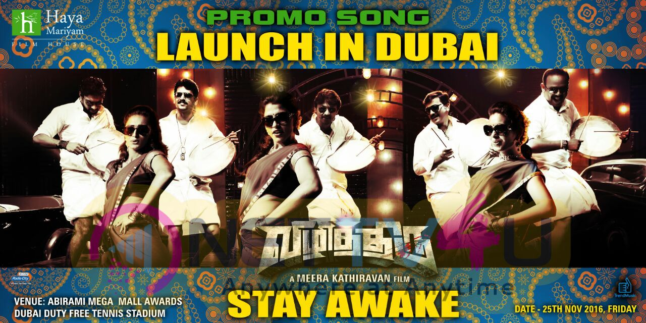 Vizhithiru Movie Song Launch In Dubai Poster