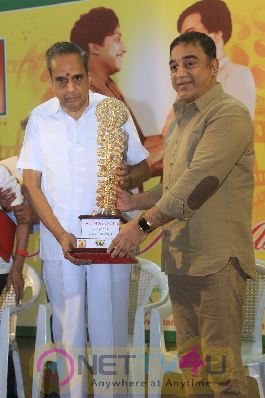 Ulaganayagan Kamal Haasan At V4 Entertainers Awards @2016 Stills