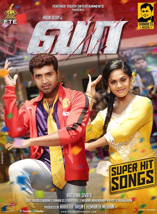 Vaa Movie Review