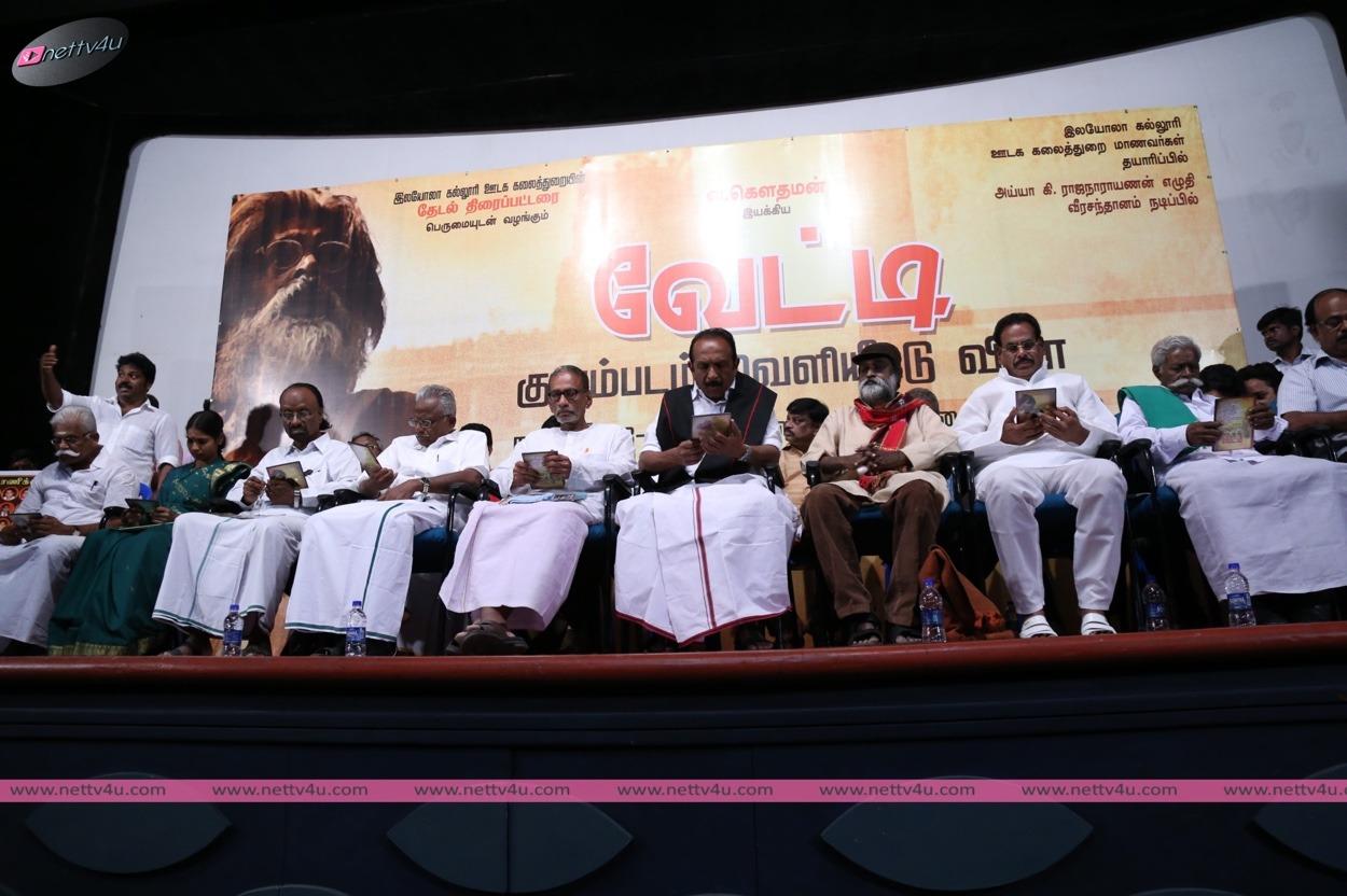 Vaeti Short Film Launch Photos