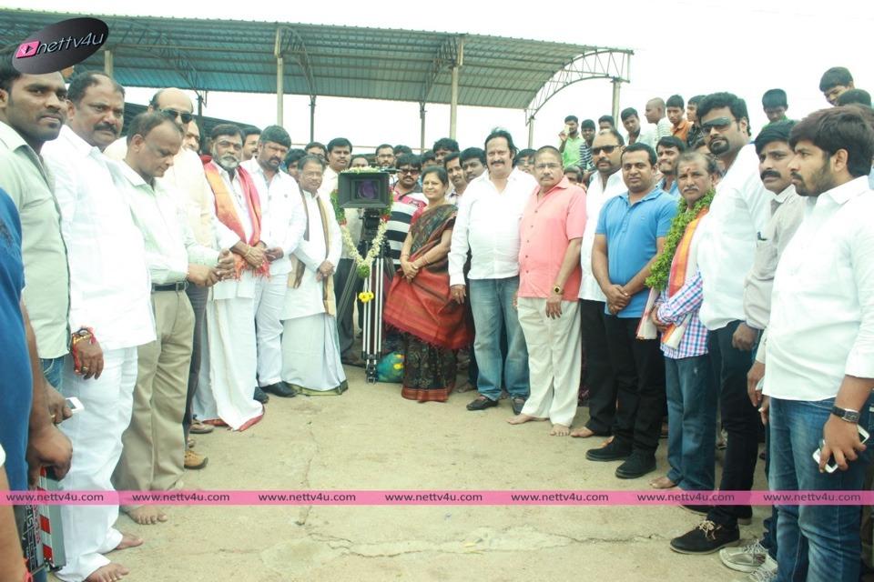 Vaibhavam Movie Opening Stills Gallery