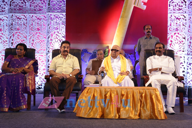 Vairamuthu Siru Kathaigal Book Launch Event Stills