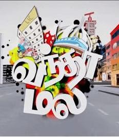 Vandha Mala Movie Review Tamil Movie Review