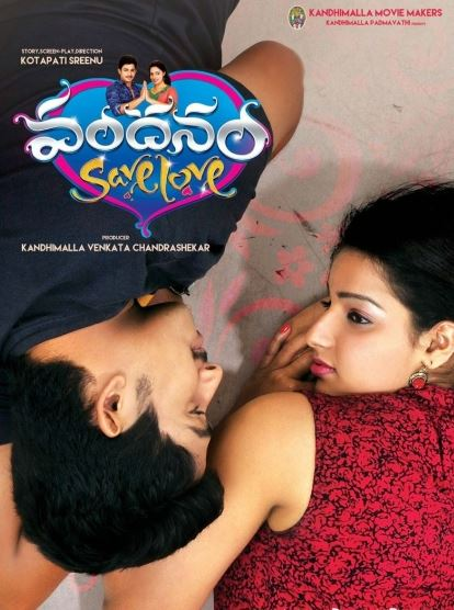 Vandhanam Movie Review Telugu Movie Review