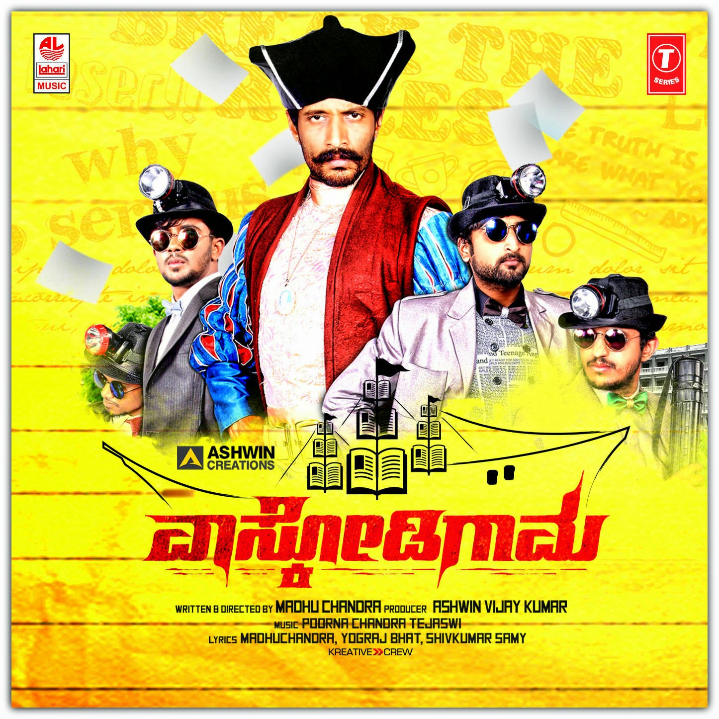 Vascodigama Movie Review English Movie Review