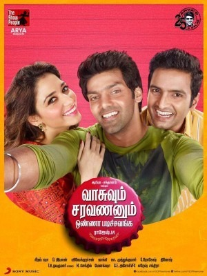 Vasuvum Saravananum Onna Padichavanga Movie Review
