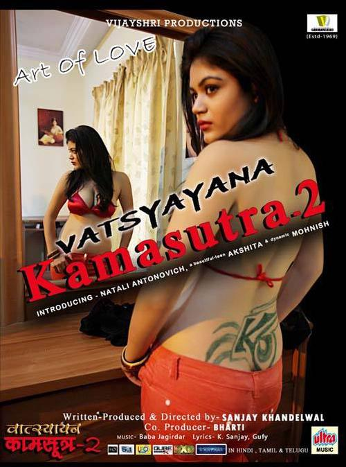 Vatsyayana Kamasutra 2 Movie Review Hindi Movie Review