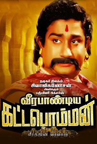 Veerapandiya Kattabomman Movie Review Tamil