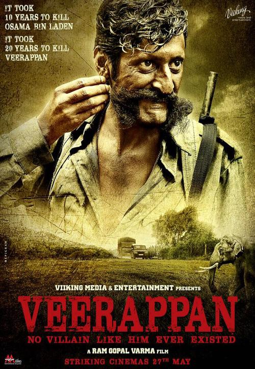 Veerappan Movie Review Hindi Movie Review