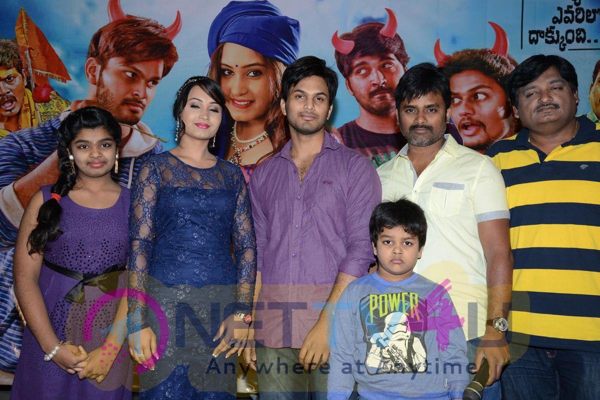 Veeri Veeri Gummadi Pandu Press Meet Photos