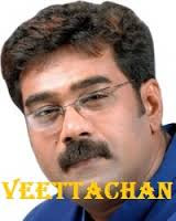 Veettachan Movie Review Malayalam Movie Review