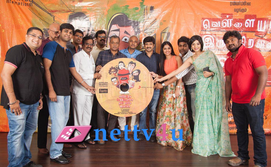Vellaiya Irukiravan Poi Solla Mattan Movie Audio Launch Photos