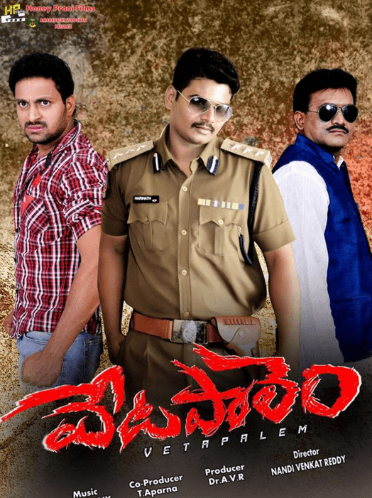 Vetapalem Movie Review Telugu Movie Review