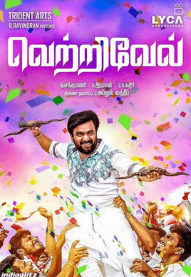Vetrivel Movie Review Tamil Movie Review