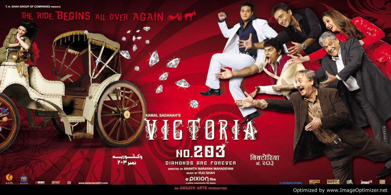Victoria No. 203 Movie Review Hindi
