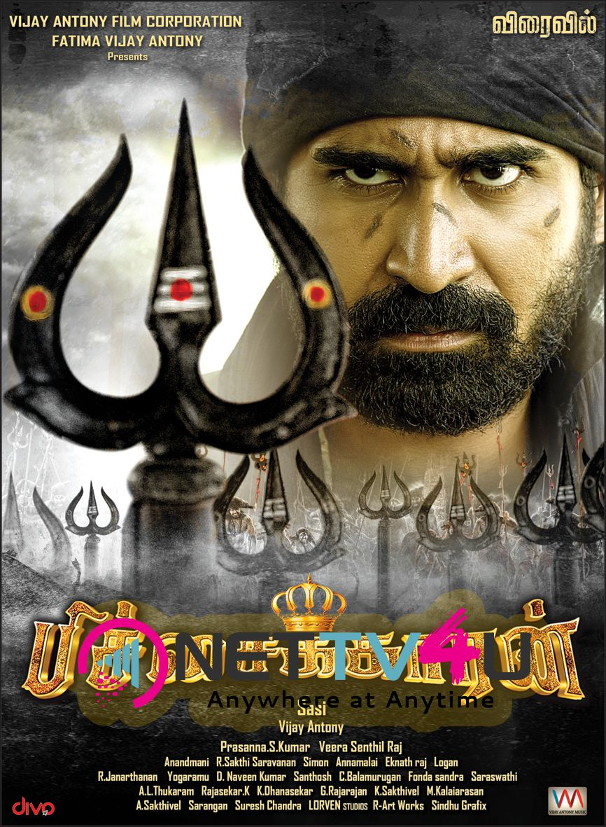 Vijay Antony's Pichaikaran 1st Look Poster