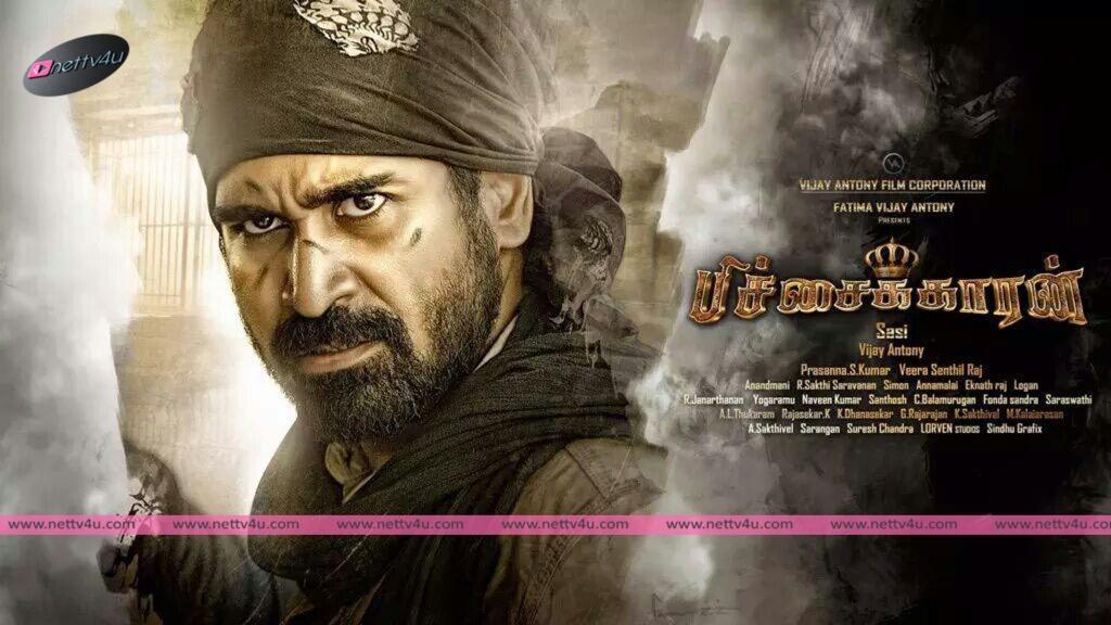 Vijay Antony's Upcoming Movie Pitchaikaran Stills And Poster