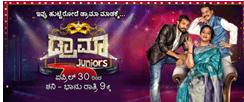 Vijay Raghavendra To Judge Drama Juniors On Zee Kannada!!