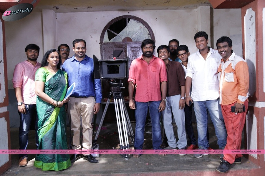 Vijay Sethupathi's New Movie Sethupathi Opening And Pooja Stills