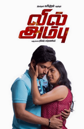 Vil Ambu Movie Review Tamil Movie Review