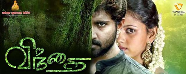 Vindhai Movie Review Tamil