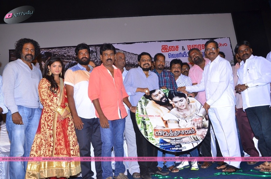 Virudhachalam Movie Audio Launch Stills