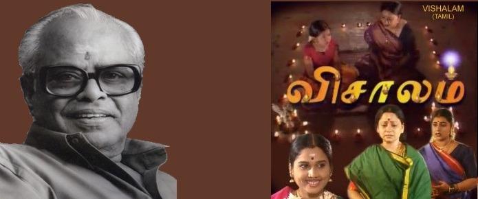 Vishalam