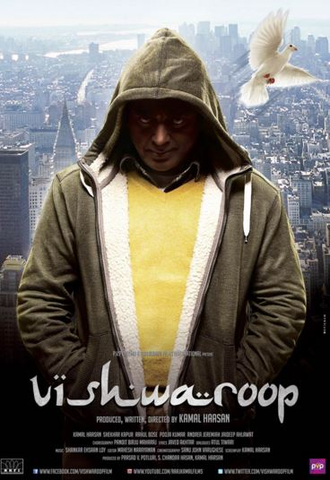 Viswaroop Movie Review English Movie Review