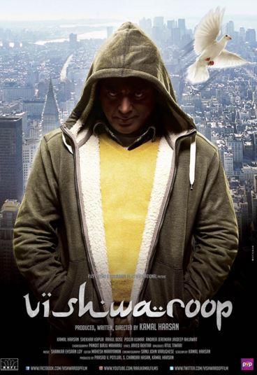 Viswaroop-world view of global terrorism! Movie Review