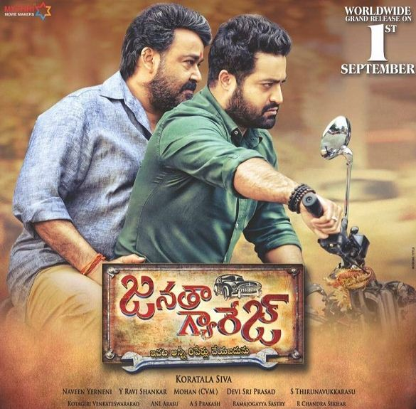 Whopping Collection For Janatha Garage!