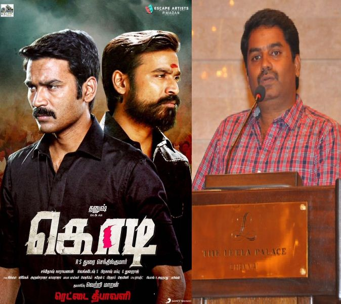 Will Dhanush's Kodi Release On Time?