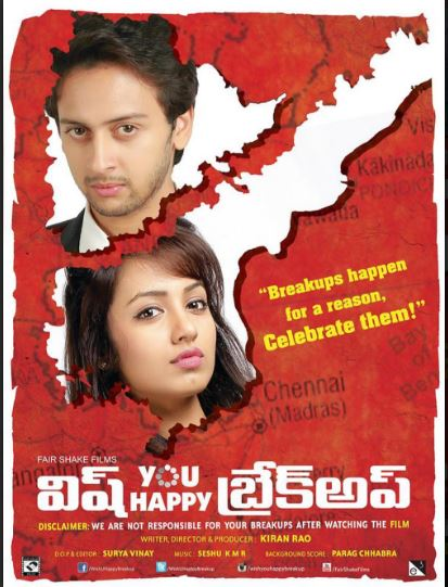 Wish You Happy Breakup Movie Review Telugu Movie Review