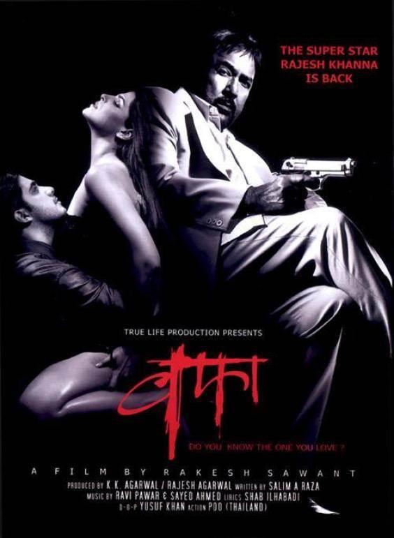 Wafaa Movie Review