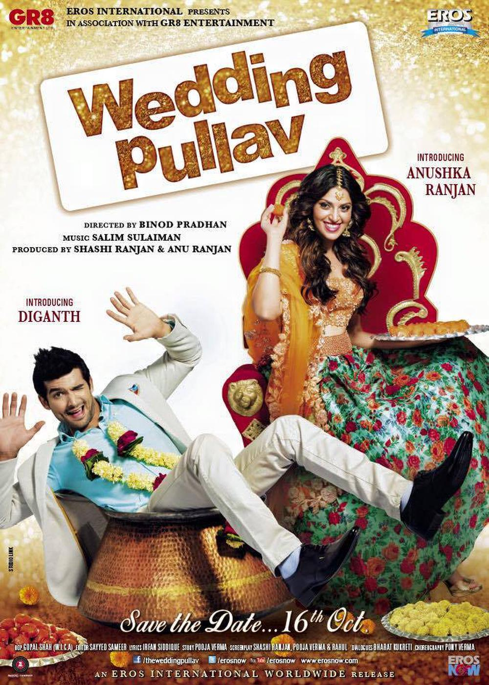 Wedding Pullav Movie Review Hindi