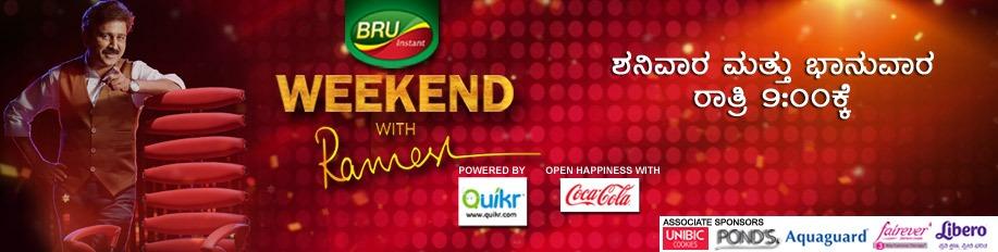 Weekend With Ramesh Season 1