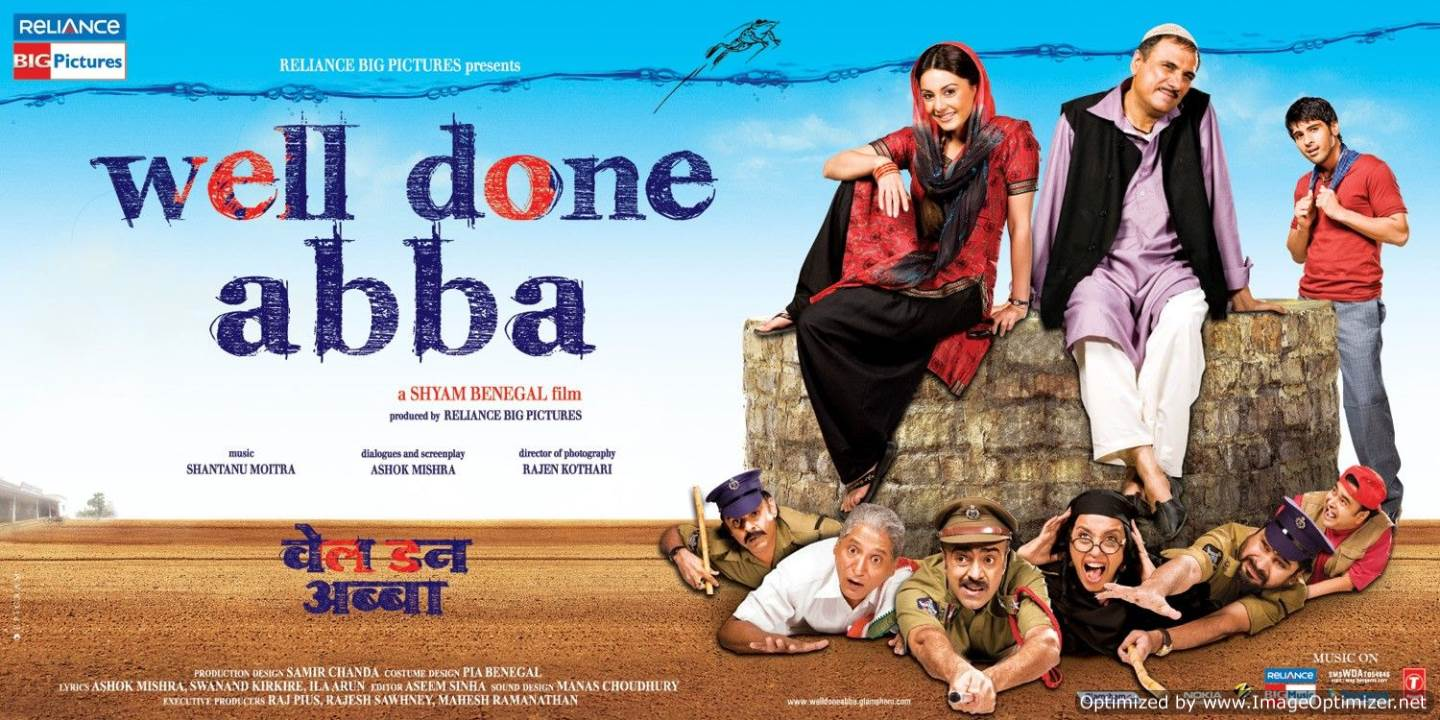 Well Done Abba Movie Review Hindi