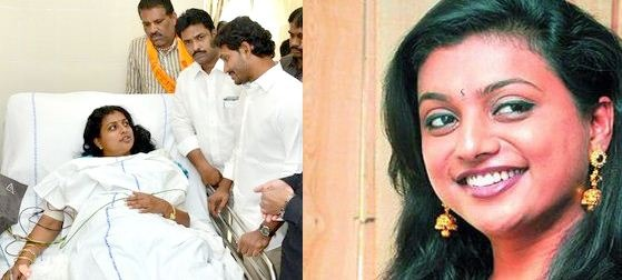 What Is The Reason Behind The Arrest Of Roja?