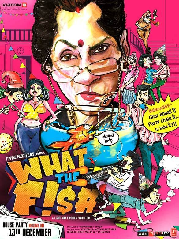 What the Fish Movie Review Hindi