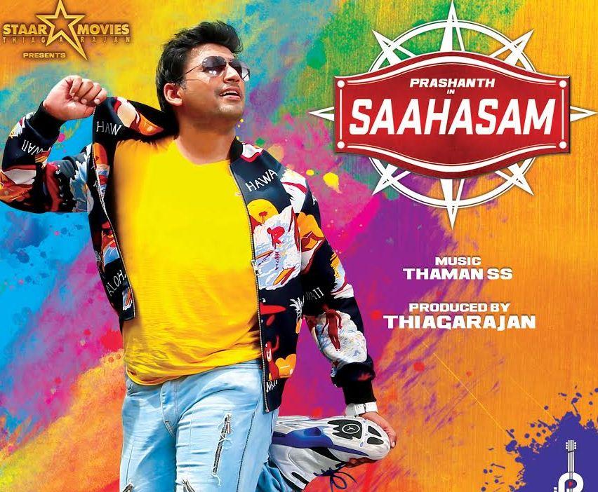 Will Prashanth's Sahaasam, Be A Musical Hit?
